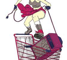 Altamont_Cart_Web